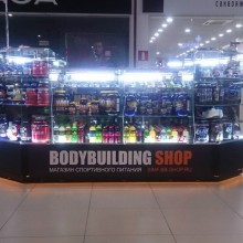 BODYBUILDING SHOP на Евпаторийское шоссе, 8, ТРК Меганом (Cимферополь)